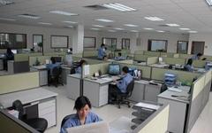 端子线公司办公室