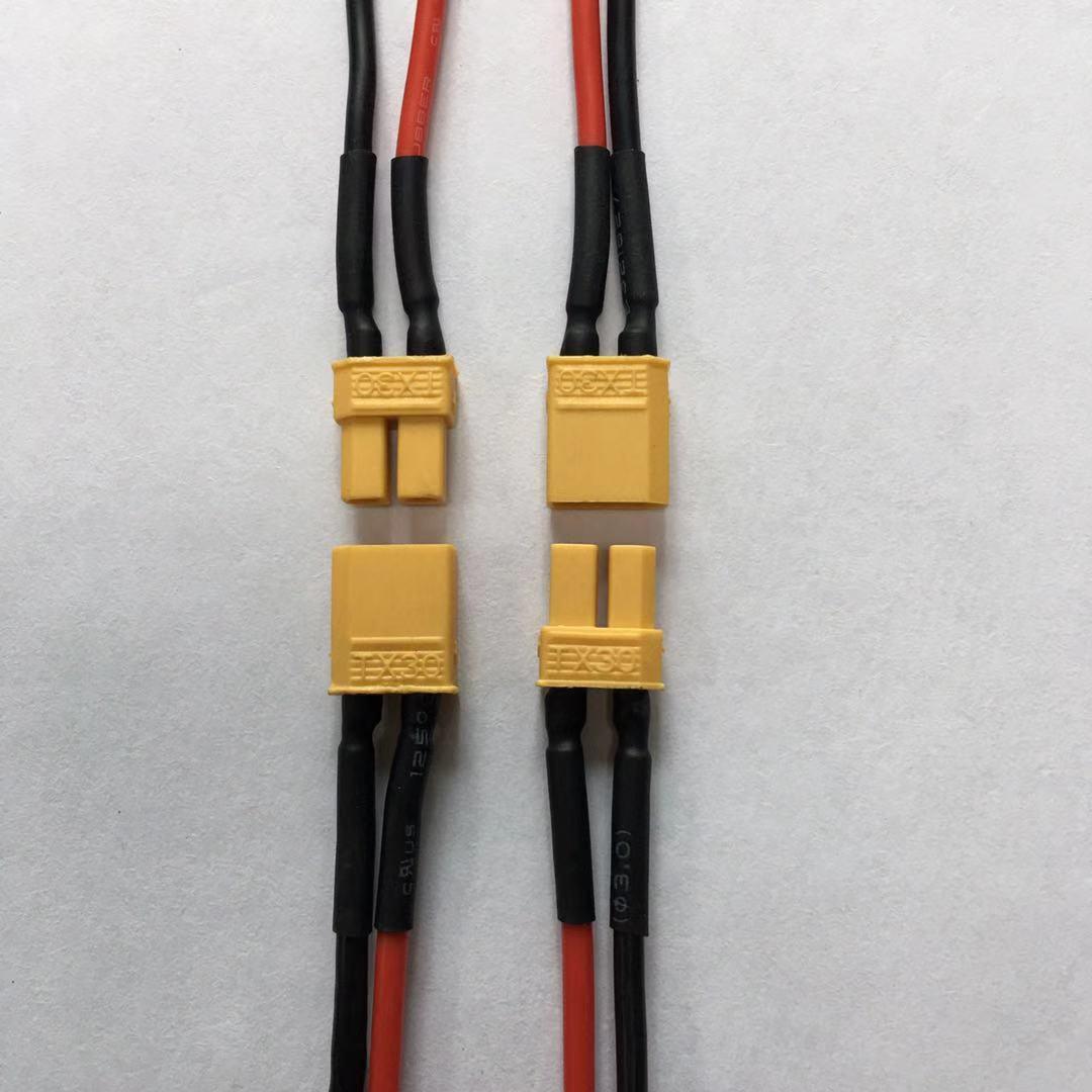 XT30插头线
