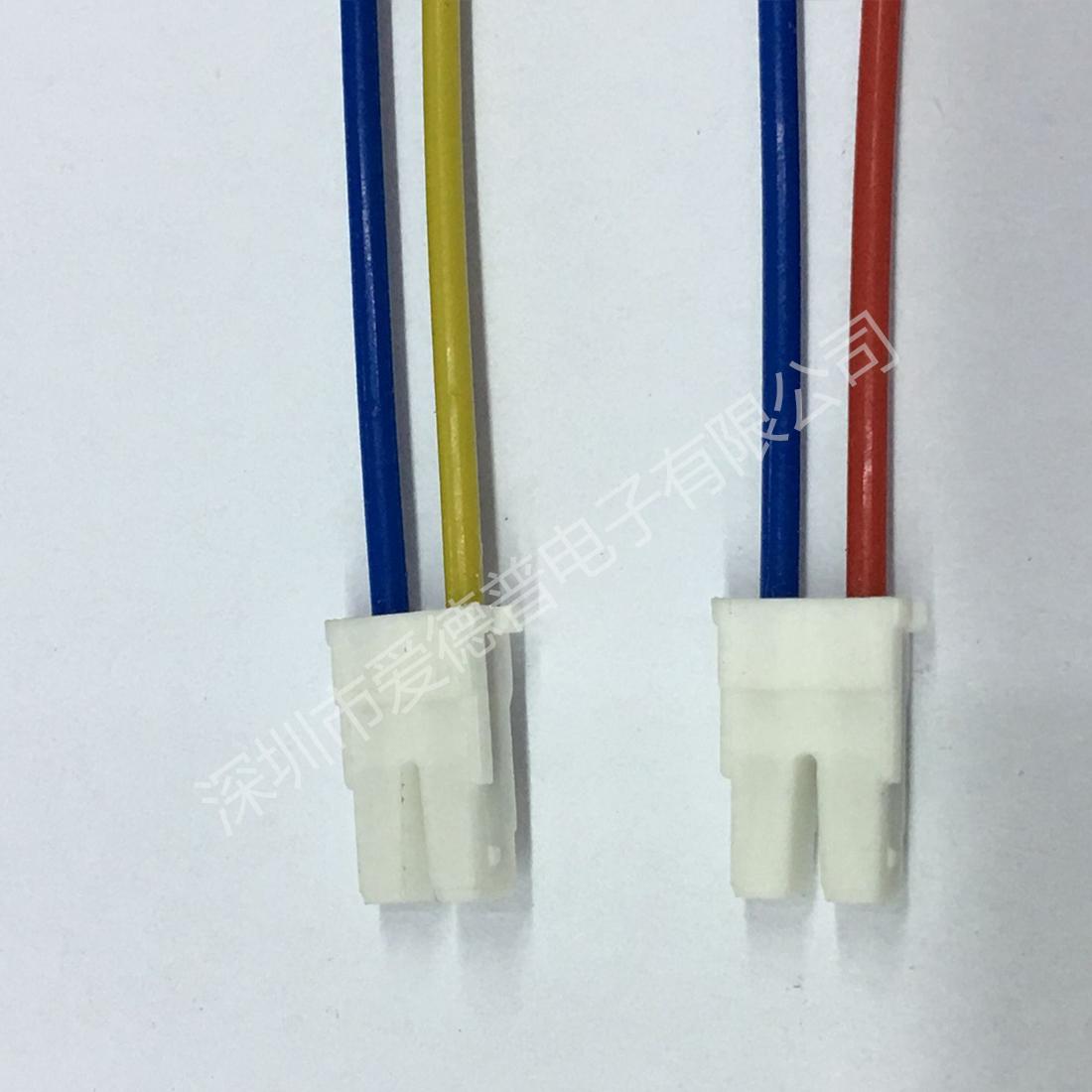 BH3.5连接线