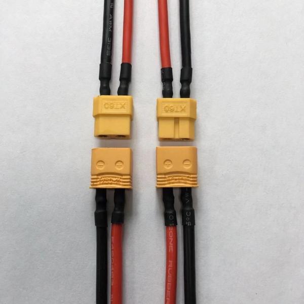 XT60插头线